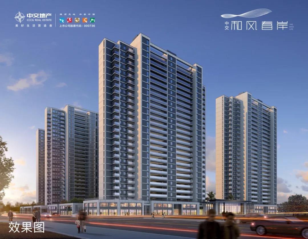 惠州和风春岸环境怎么样?惠州和风春岸物业是哪家?