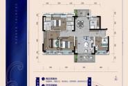 碧桂园凤翔花园高层C户型建面120㎡4房2厅2卫