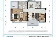 碧桂园·潼湖科学城建面112-113㎡3房2厅2卫