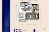 碧桂园凤翔花园高层B户型建面112㎡4房2厅2卫