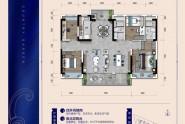 碧桂园凤翔花园高层D户型建面142㎡4房3厅2卫