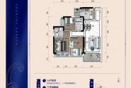碧桂园凤翔花园高层A户型建面95㎡3房2厅2卫