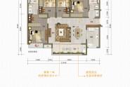 万科·中天·宏远魅力之城121㎡四房两厅两卫