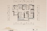 惠州中惠玥园A户型 四房两厅两卫 建面134平米