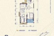 惠州王府钓鱼台P户型