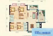 惠州长裕罗浮嘉园2栋1单元05户型, 4室2厅2卫1厨, 建筑面积约130.00平米