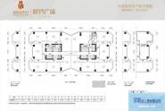 惠州佳兆业ICC时代广场8-18层标准层户型