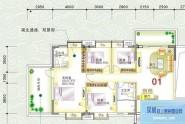 惠州榕城华庭榕城华庭翠业阁01户型4室2厅2卫1厨