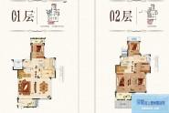 惠州新力城新力花园2