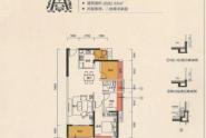 惠州中洲天御A户型,2+1房2厅1卫,92-93平方