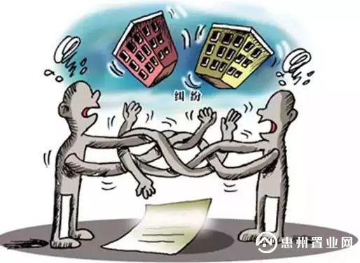 购房协议书是否有效呢?