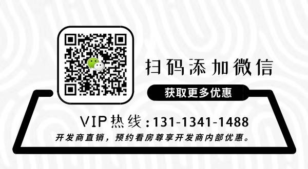 惠州置业网
