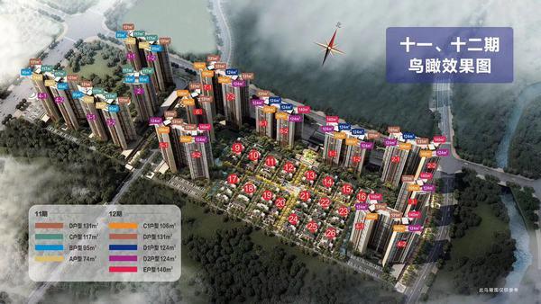 惠州博罗佳兆业东江新城别墅怎么样,未来会升值吗?