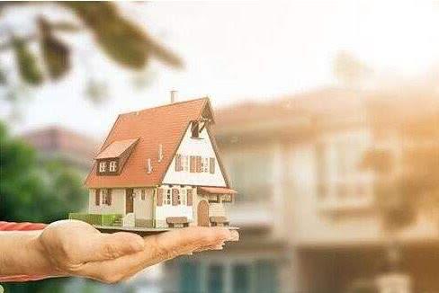 符合哪些条件能享受首套房优惠?