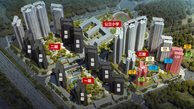 惠州金悦华府6号楼新品建筑面积94~131平米  备案均价14301元/平米