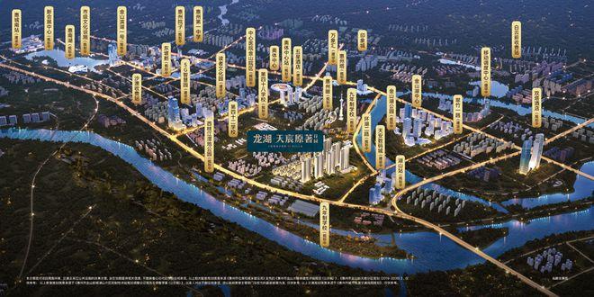 惠州龙湖天宸原著花园建筑面积128~147平米花园洋房 首开在即