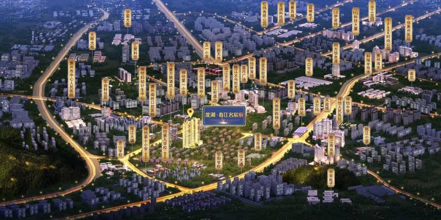 惠州龙湖春江名宸府87~118平米全南宽宅三四房 即将入市